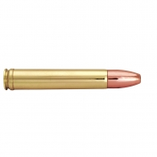 Norma .458 Win. Mag., Swift A-Frame (20 vnt.) 32,4g